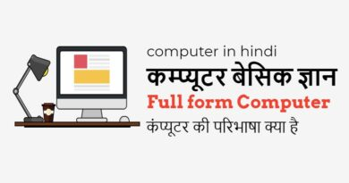 Computer General Knowledge Part-19