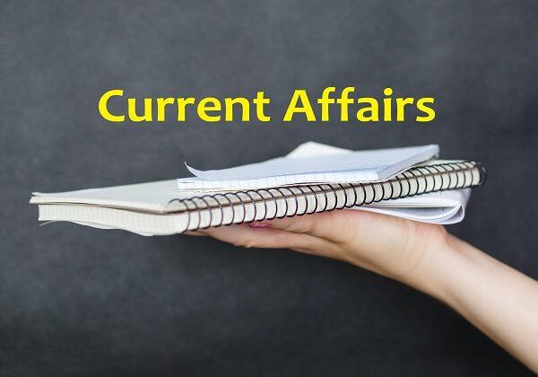 June 2021 Current Affairs in Hindi