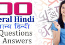 General Knowledge Quiz on Acts of British India before 1857